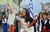 Berisso /  Con la elección de la nueva Reina, terminó la 40º Fiesta Provincial del Inmigrante